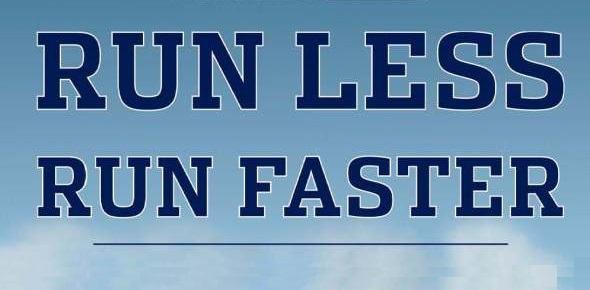 Corre menos y más rápido: La historia del Plan FIRST