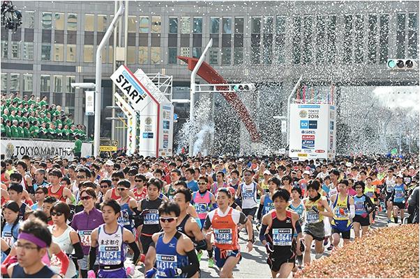 Horarios y transmisión en vivo maratón Tokio 2017