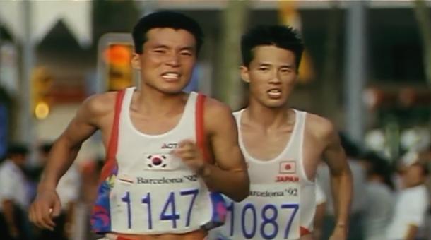 El Maratón Olímpicos de Barcelona 1992