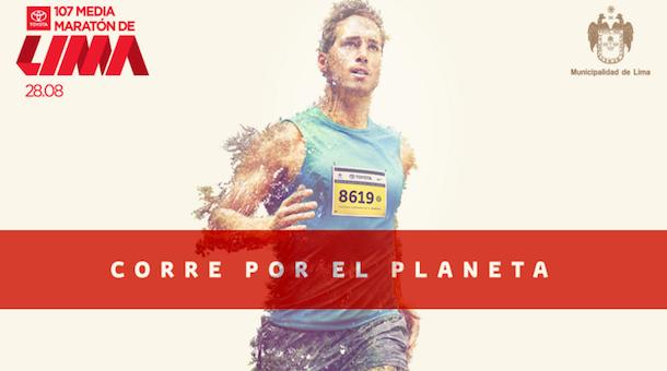 Récord nacional de 21k para Bolivia en el Medio maratón Lima 2016