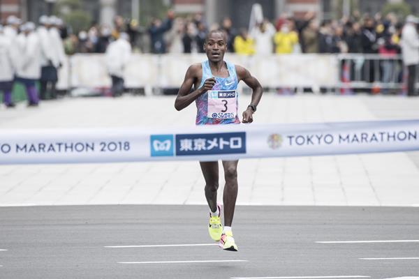 Chumba Maratón de Tokio 2018