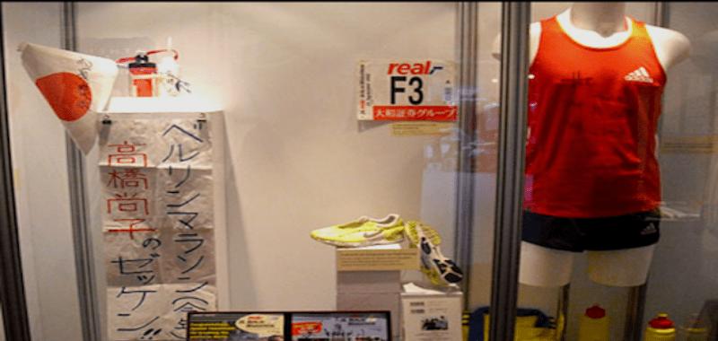 Conoce el Museo del Maratón en Berlín