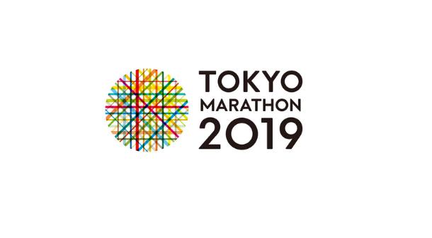 Resultados Maratón de Tokio 2019